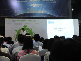 Fei Wang, 2015 Intl Shenzhen Low-Carbon City Forum