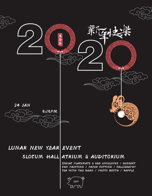 2020 Lunar New Year poster