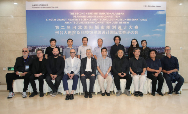 Jury review panel and competition organizers for the Second Hebei International Urban Planning an...
